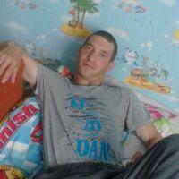 михаил, 33 года, Скорпион, Хабаровск