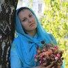 Екатерина, 26, г.Уфа