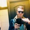 Вадим, 20, г.Полтава