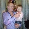 Алексей, 28, г.Новомосковск