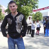 leonid, 31, г.Тараклия