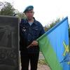 Андрей, 51, г.Усинск