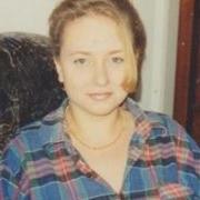 Яна 43 года (Телец) Бердянск