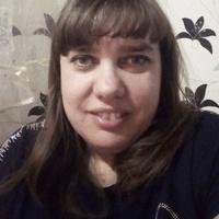 Алена, 43 года, Телец, Абакан