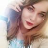Mariia, 22, г.Санкт-Петербург
