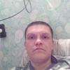 Артем, 33, г.Пермь