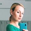 Людмила, 37, г.Южноукраинск