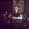Дмитрий, 21, г.Томск
