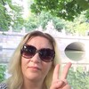 Maria, 38, г.Варшава
