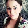Anya, 29, Dobropillya