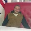 Егор Гедзюк, 35, г.Ташкент