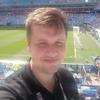 Валера, 37, г.Кирово-Чепецк