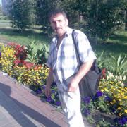 zahar 61 Омск