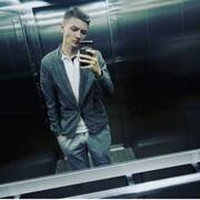 Михаил, 21, г.Дальнегорск
