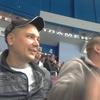 Тёмка, 34, г.Магнитогорск