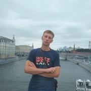 Георгий 31 Москва