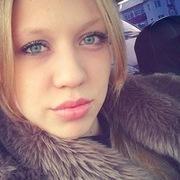 Алина, 26, г.Тобольск