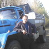 Denis, 37, Mogocha