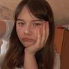 Алена, 19, г.Экибастуз