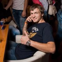 Богдан, 25 лет, Весы, Киев
