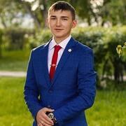 Евгений 21 Новосибирск