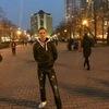Дима, 27, г.Ташкент