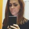 Oksana, 30, Marinka