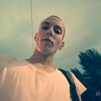 Илья, 23 года, Стрелец, Киев