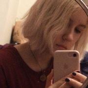 Яна, 19, г.Нижний Новгород