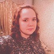 Настя 24 Екатеринбург