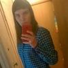 Анастасия, 22, г.Самара