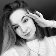 Ксения, 18, г.Белгород