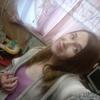 Кристина, 29, г.Иркутск