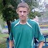Cristiano, 28, г.Таганрог
