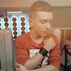 Serhij, 17, г.Кропивницкий
