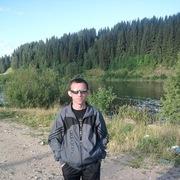Олег 36 Пермь