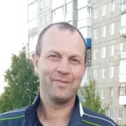 Женя 39 Киров