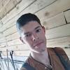 Han, 23, Zlatoust