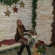 Дарья, 30, г.Южно-Сахалинск