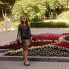 Марія, 22, г.Бережаны