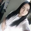 Карина, 18, г.Никополь