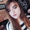 Діана, 20, Дрогобич