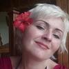 Наталья, 39, г.Санто-доминго