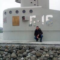 Андрей, 46 лет, Водолей, Елизово