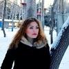 Галина, 26, г.Тюмень