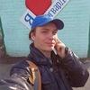 Александр, 29, г.Молодогвардейск