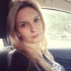 Лариса, 41, г.Волгоград