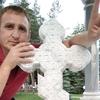 Анатолий, 36, г.Горловка