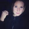 Аня, 21, г.Зима