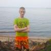 Evgeniy, 26, Elektrougli